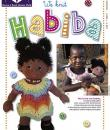 Knitted doll HABIBA – Blumenbunt fundraising campaign 2019
